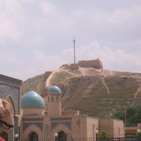 Крепость Александра Македонского, Нурата