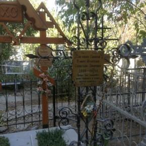 На Боткинском кладбище Ташкента