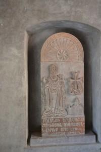 армения (63)