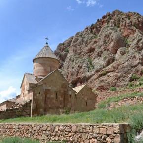 армения (66)