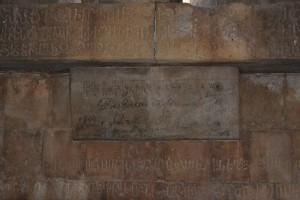 армения (69)
