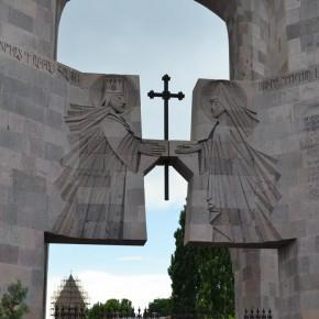 армения (94)
