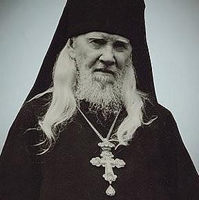 схиархимандрит Агапит (Агапов)