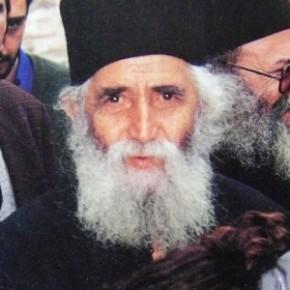 К старцу Паисию Святогорцу