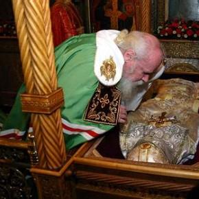 св. Иларион Троицкий