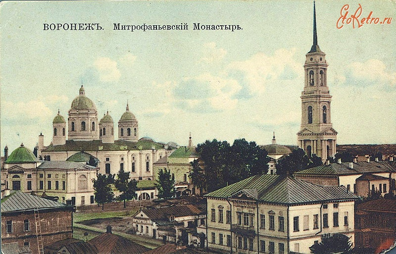митрофаньевский