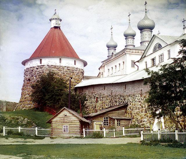 Фото Прокудина -Горского 1915