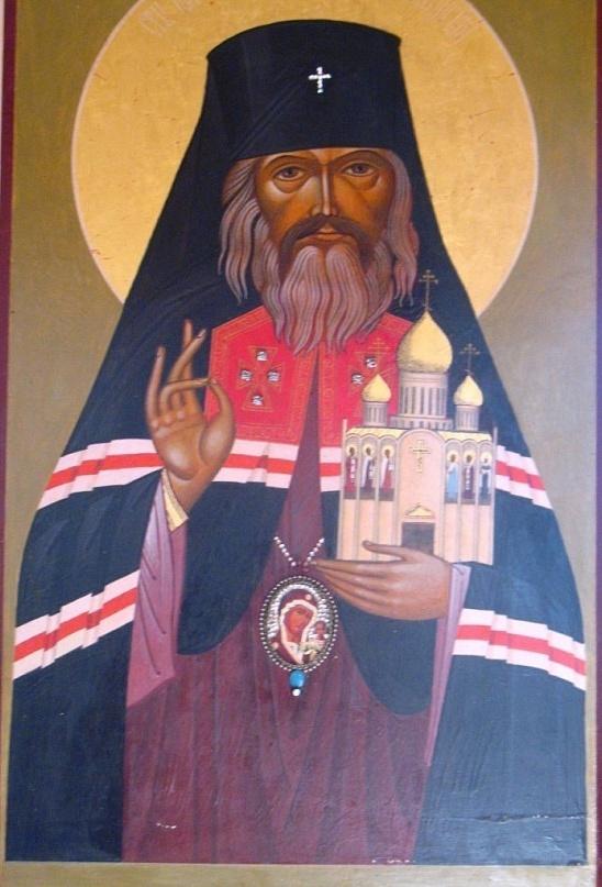 Образ святителя Иоанна Сан -Франциского ( Максимовича)
