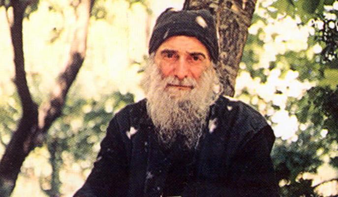 Старец Гавриил ( Ургебадзе)