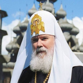 «Он учит нас быть вдохновенными». О патриархе Алексии II
