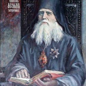 К святителям и чудотворцам Рязани и Москвы