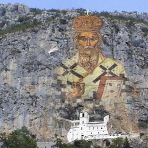 Паломничество в Черногорию