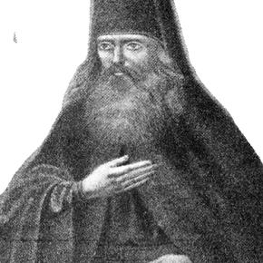 св. Адриан Югский