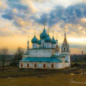 По дороге небесной любви. Святые и подвижники  Ярославской земли