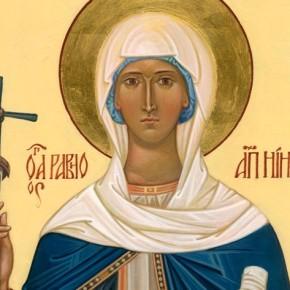 На день празднования  святой Равноапостольной Нины( 4 дня)
