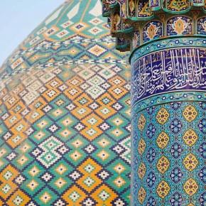 Iran-foto-30