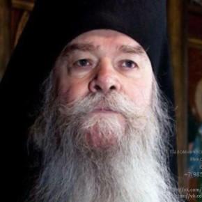 К старцу схиархимандриту  Иоанникию в Чихачево