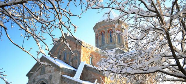 На празднование дня святой равноапостольной Нины в Иверию 24 -29 января