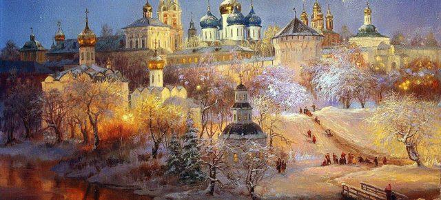 Московия. Троице-Сергиева Лавра и святые места Москвы 28 -31 августа