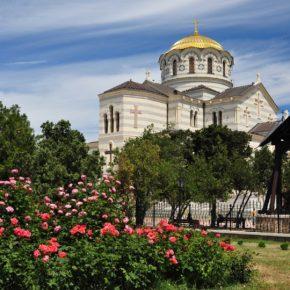 Стоимость программ  Симферопольской епархии  ( паломничество и  отдых в Крыму  ) на 2020 год