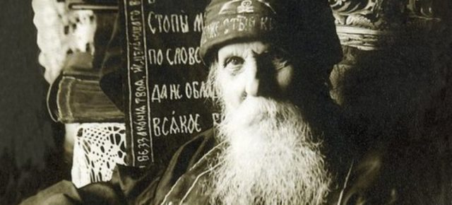 Серафим Вырицкий в Петербурге – купечество и святость  21 августа