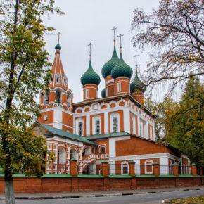 Монастыри и храмы Ярославля  и Углича