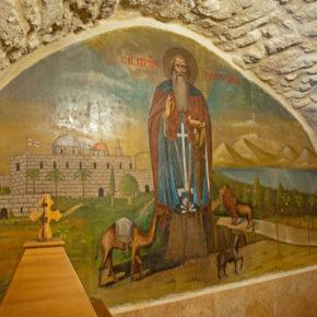 Паломничество по Святой земле на праздник св. Герасима Иорданского  12- 19 марта