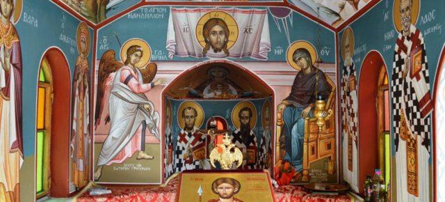 Новая программа. Святыни Греции от апостольских времен до наших дней   6 -13сентября
