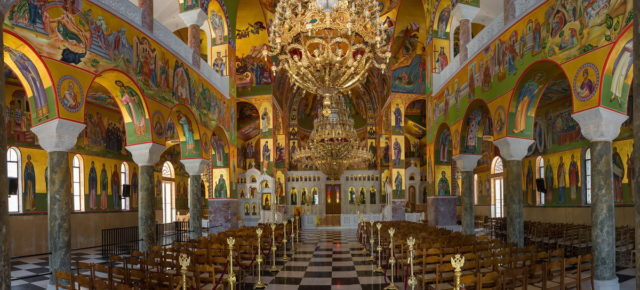 Новая программа.Ионические острова Греции.  275 лет  святому праведному  Феодору Ушакову  19 -25 июля