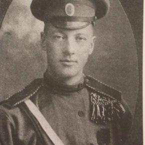 Памяти Николая Гумилева  26 августа