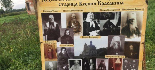 Под благодатным покровом. Рыбинск, Некоуз, Архангельское, Углич, Ярославль апрель