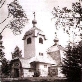 Русская Финляндия. Храмы и монастыри Карельского перешейка 16 октября
