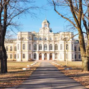 Храмы и обители Петергофской дороги  19 декабря