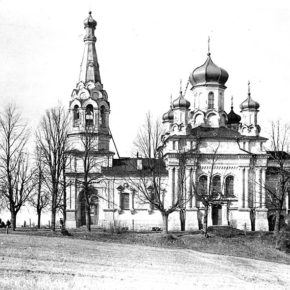 Великокняжеские усадьбы и храмы Петергофской дороги