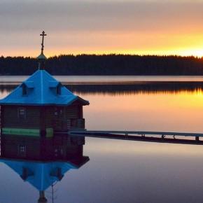 Святое Присвирье    29 -30  мая