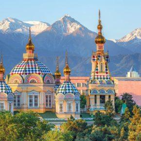 Казахстан. Алма -Ата и Караганда    19 - 26 июня