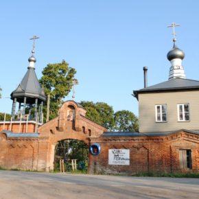 Пятогорский монастырь
