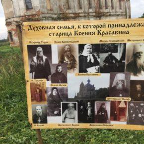 Под благодатным покровом. Рыбинск, Некоуз, Архангельское, Углич, Ярославль  21 -25  октября