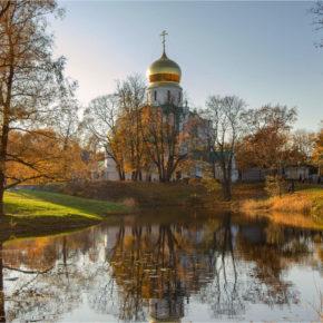 История  Царского Села  и его православных храмов  30 октября