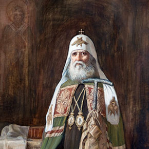 На родину Святейшего Патриарха Тихона (Беллавина) 19 -22 ноября